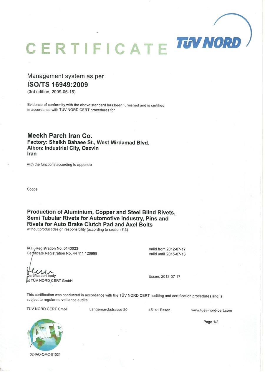 certificate-05